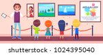 art gallery excursion for... | Shutterstock .eps vector #1024395040