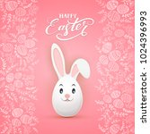 decorative easter bunny as egg... | Shutterstock . vector #1024396993
