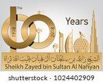 sheikh zayed bin sultan al... | Shutterstock .eps vector #1024402909