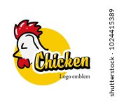 chicken mascot logo with text | Shutterstock .eps vector #1024415389