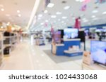 eletronic department store show ... | Shutterstock . vector #1024433068