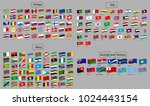waving flags of the world.... | Shutterstock .eps vector #1024443154