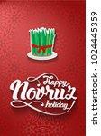 nowruz greeting. novruz.... | Shutterstock .eps vector #1024445359