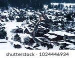 shirakawa go in winter | Shutterstock . vector #1024446934