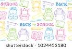 hand drawn doodle school... | Shutterstock .eps vector #1024453180