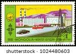 ukraine   circa 2018  a postage ... | Shutterstock . vector #1024480603
