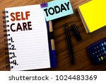 word  writing self care.... | Shutterstock . vector #1024483369