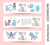 set of banners. toys and... | Shutterstock .eps vector #1024485298