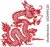 traditional chinese dragon... | Shutterstock .eps vector #102449120