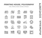 printing house flat line icons. ... | Shutterstock .eps vector #1024510879