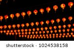 happy chinese new year  a lot... | Shutterstock . vector #1024538158