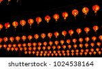 happy chinese new year  a lot... | Shutterstock . vector #1024538164