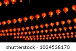 happy chinese new year  a lot... | Shutterstock . vector #1024538170