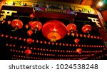 happy chinese new year  a lot... | Shutterstock . vector #1024538248