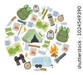 set of travel equipment.... | Shutterstock .eps vector #1024549390