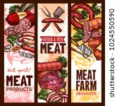 meat farm market sketch banners ... | Shutterstock .eps vector #1024550590