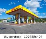 murmansk  russia   july 3  2013 ... | Shutterstock . vector #1024556404