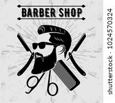 barber shop vintage label ... | Shutterstock .eps vector #1024570324