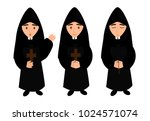 monk   priest.  a simple... | Shutterstock .eps vector #1024571074