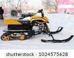 perm  russia   february 10 ... | Shutterstock . vector #1024575628