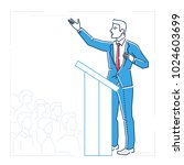 businessman speaking from a... | Shutterstock .eps vector #1024603699
