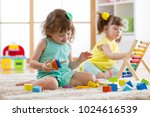 kids girls are engaging in... | Shutterstock . vector #1024616539