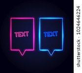 neon sign speech bubble. vector ... | Shutterstock .eps vector #1024646224
