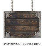 old metal frame with chains 3d... | Shutterstock . vector #1024661890