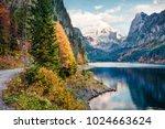 amazing autumn scene of... | Shutterstock . vector #1024663624