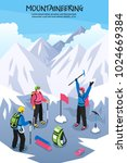 mountaineering composition with ... | Shutterstock .eps vector #1024669384