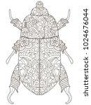 darkling beetle. anti stress... | Shutterstock .eps vector #1024676044