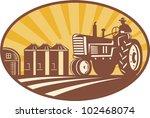 ������, ������: Illustration of a farmer