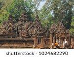 siem reap   cambodia   jan 25   ... | Shutterstock . vector #1024682290
