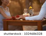 cropped image of couple holding ... | Shutterstock . vector #1024686328