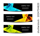 abstract geometric header... | Shutterstock .eps vector #1024704820