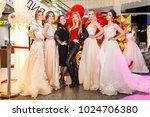 grodno  belarus   january 21 ... | Shutterstock . vector #1024706380