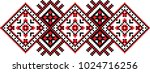 traditional romanian folk art... | Shutterstock .eps vector #1024716256