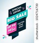 sale banner design | Shutterstock .eps vector #1024716730