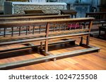 chapel  benches to pray inside...   Shutterstock . vector #1024725508