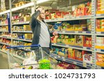 young man confused with... | Shutterstock . vector #1024731793