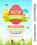 easter egg hunt poster vector... | Shutterstock .eps vector #1024749826
