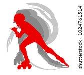 inline skate kid training... | Shutterstock .eps vector #1024761514