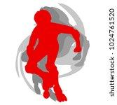 inline skate kid training... | Shutterstock .eps vector #1024761520