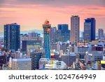 osaka  japan skyline over... | Shutterstock . vector #1024764949