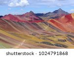 rainbow mountain  near cusco ... | Shutterstock . vector #1024791868