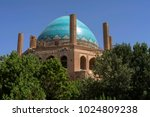 ruins of a building of 14th... | Shutterstock . vector #1024809238