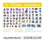 collection of flat cute tribal... | Shutterstock . vector #1024812130