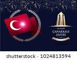 republic of turkey national... | Shutterstock .eps vector #1024813594