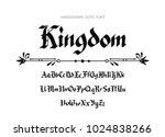 blackletter gothic script hand... | Shutterstock .eps vector #1024838266