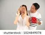 loving young man covering his... | Shutterstock . vector #1024849078